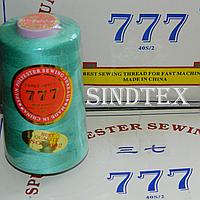 """131 Нитки """"777""""  швейные цветные 40/2 4000ярдов (от 6 бобин)"""