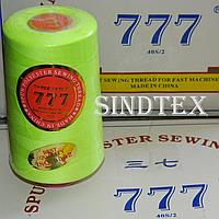 """316 Нитки """"777""""  швейные цветные 40/2 4000ярдов (от 6 бобин)"""