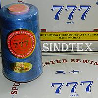 """460 Нитки """"777""""  швейные цветные 40/2 4000ярдов (от 6 бобин)"""