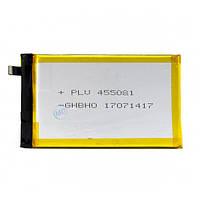 Аккумулятор для Ulefone Metal (ORIGINAL) 3050мAh