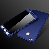 Чехол DualHard 360 для Xiaomi Redmi 4X бампер + стекло в подарок Blue