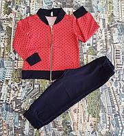 Детский костюм садик коралл+т.син р.92-116 (8063)