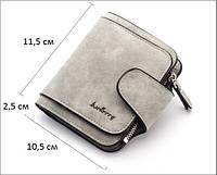 Женский замшевый кошелек портмоне Forever mini распродажа, фото 1