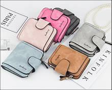 Жіночий замшевий гаманець портмоне Forever mini