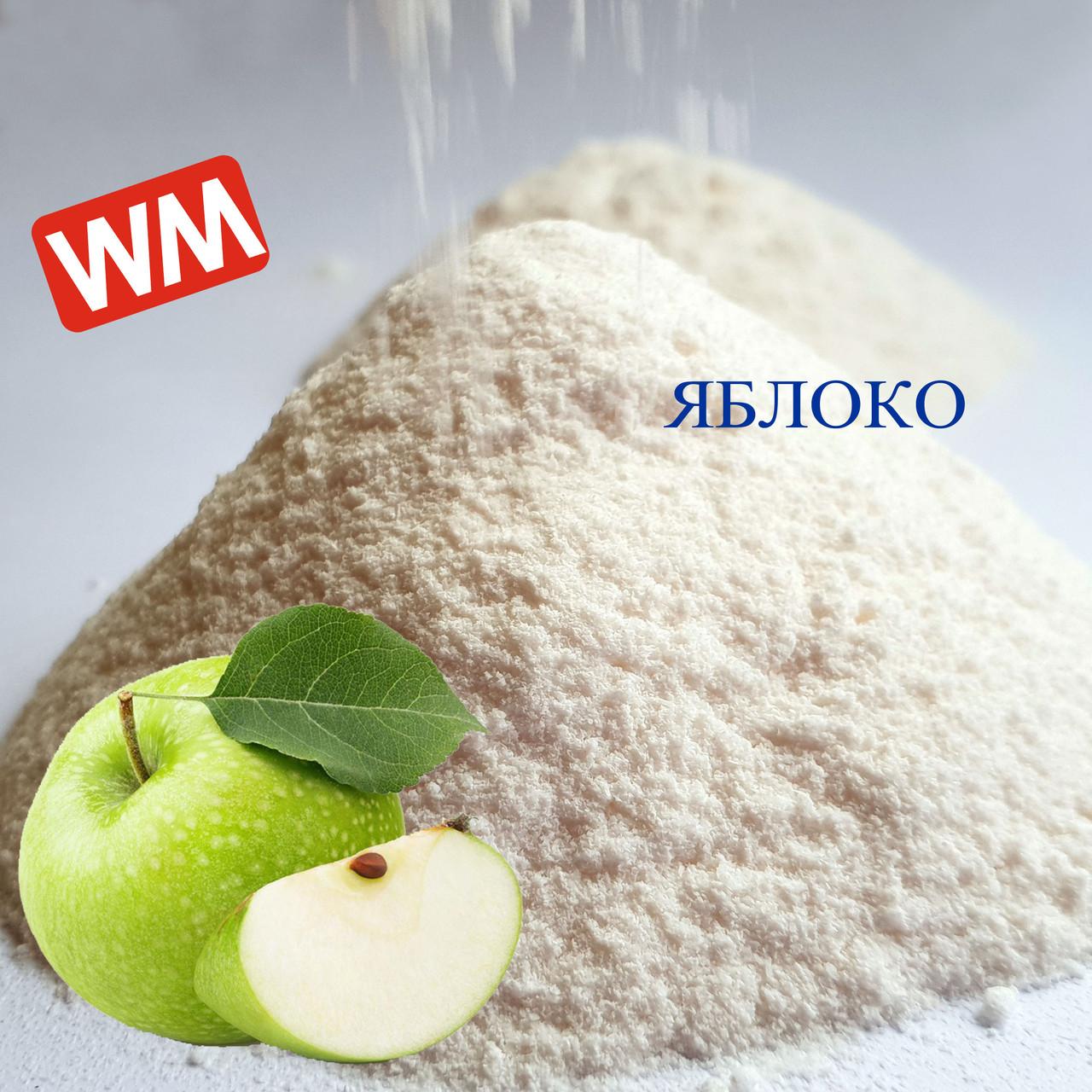Ароматизатор Яблуко (Яблуко) 943