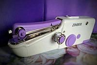 Zimber - ручная швейная машинка, фото 1
