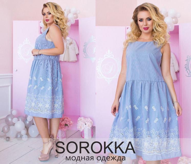 Повседневное платье до колен большой размер ТM Sorokka р.50- 60