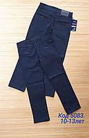 """Школьные брюки для мальчиков 10-13 лет """"Gocer"""" . Синие.Турция. Оптом (5083)"""