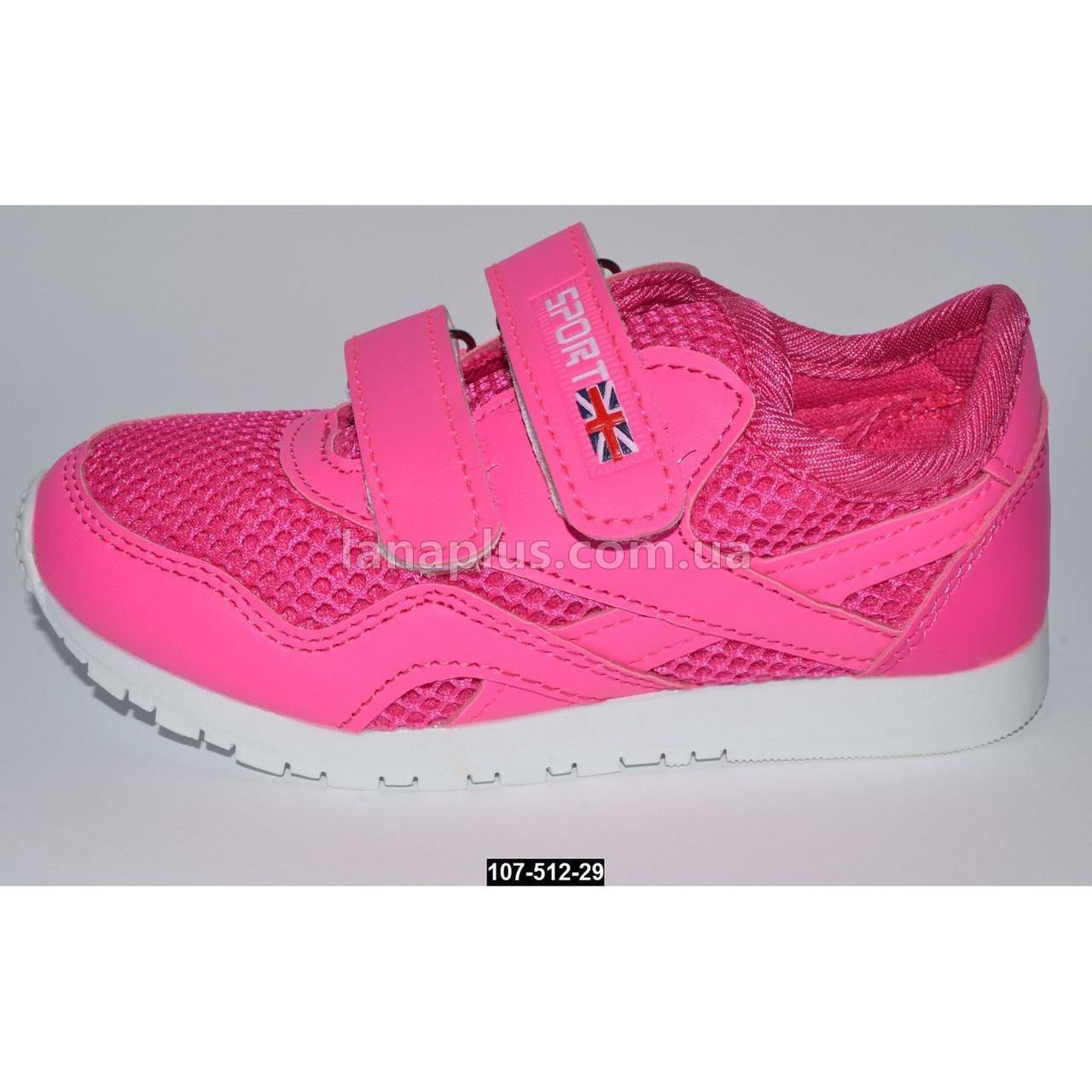 Кроссовки для девочки, 26-31 размер, кожаная стелька, супинатор