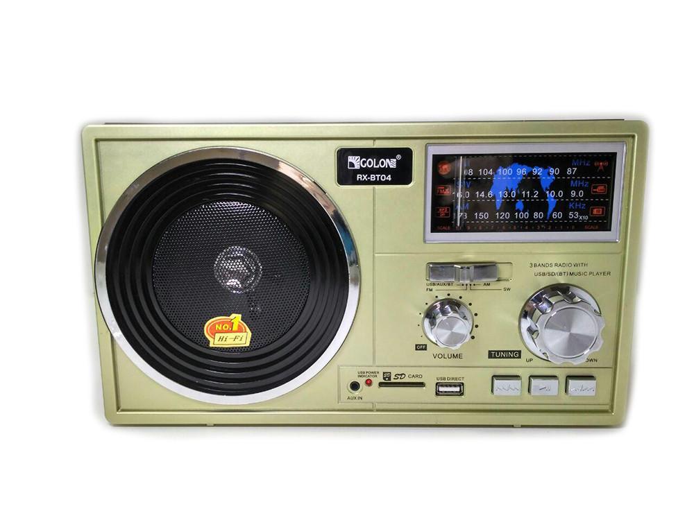 Портативная колонка-радио Golon RX-BT04 Золотистый (sp3919)