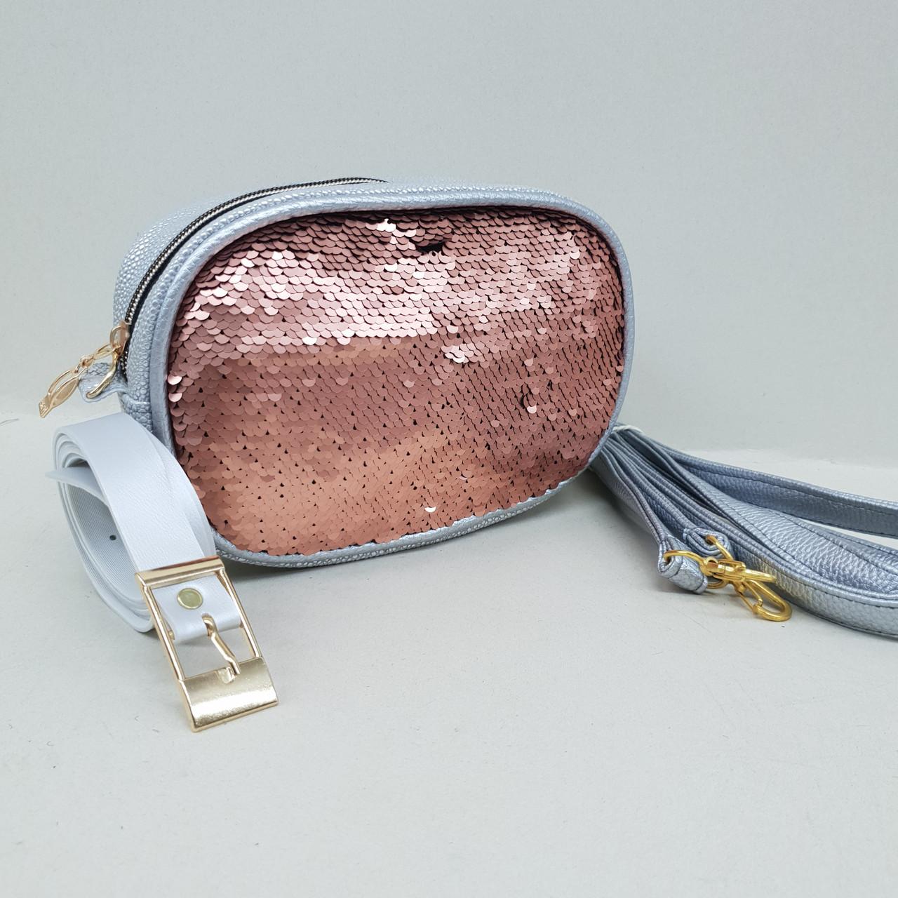 22f226875d57 Поясная сумка Шанель  продажа, цена в Харькове. мужские сумки и ...