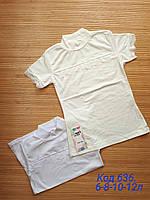 Школьная блуза короткий рукав для девочек 6-12 лет. . Оптом .Турция. (636)