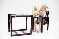 Деревянный стульчик трансформер для кормления ребенка от производителя Дитячий сон, шоколадного цвета, фото 1