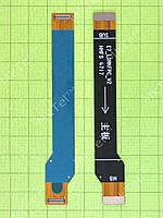 Межплатный шлейф Xiaomi Redmi 5 Plus Оригинал