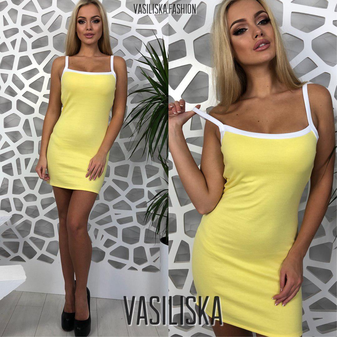 616c2388a3e Спортивное платье на бретельках ан-180507-3 — купить недорого в ...