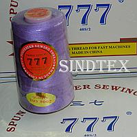 """022 Нитки """"777""""  швейные цветные 40/2 4000ярдов (от 6 бобин)"""
