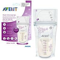 Пакеты для хранения грудного молока 25 штук  Philips AVENT (Филипс Авент)