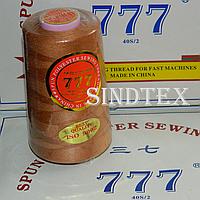 """037 Нитки """"777""""  швейные цветные 40/2 4000ярдов (от 6 бобин)"""