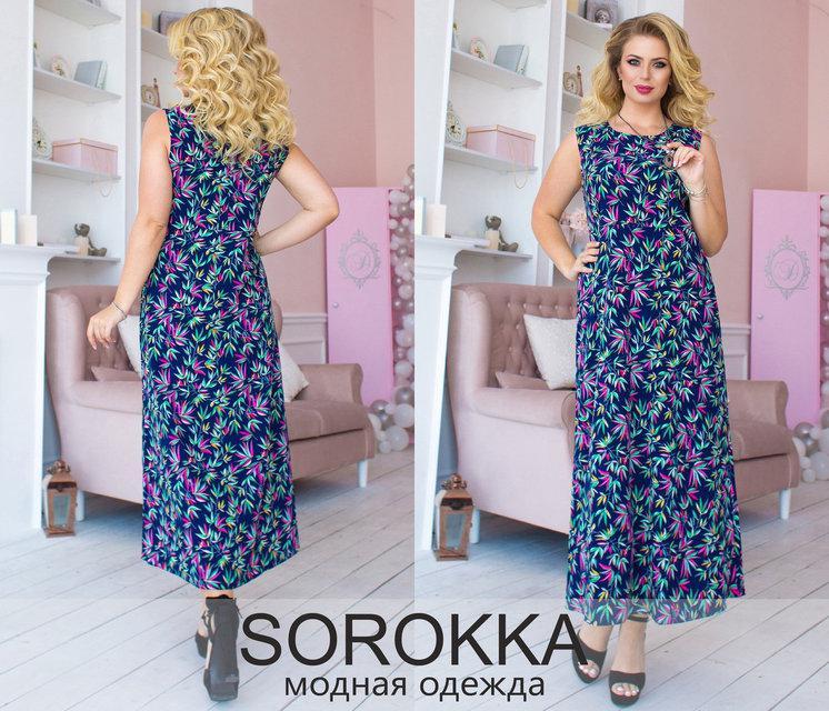 Длинное шелковое платье большой размер ТM Sorokkа р. 50-60