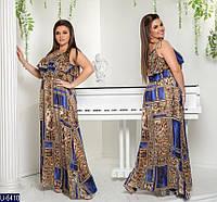 Платье 5965   Лола, фото 1
