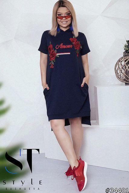 Трикотажное платье с коротким рукавом и капюшоном Размеры: 48-52, 54-58, 60-64
