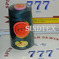 """117 Нитки """"777""""  швейные цветные 40/2 4000ярдов (от 6 бобин)"""