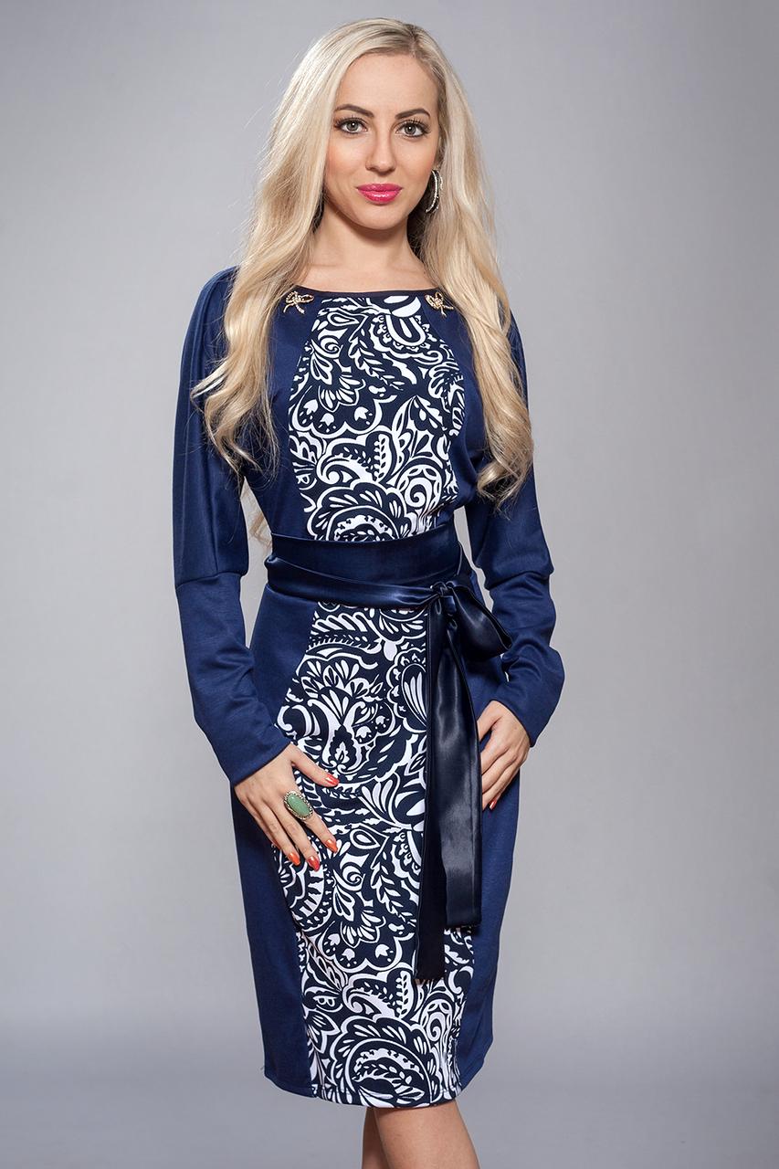 Платье женское модель №213-8,р-р 50  синее