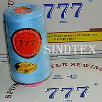 """189 Нитки """"777""""  швейные цветные 40/2 4000ярдов (от 6 бобин)"""
