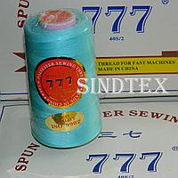 """247 Нитки """"777""""  швейные цветные 40/2 4000ярдов (от 6 бобин)"""