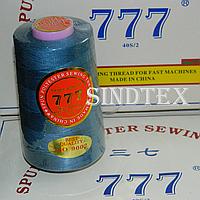 """260 Нитки """"777""""  швейные цветные 40/2 4000ярдов (от 6 бобин)"""