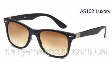 Солнцезащитные, Ребилитационные очки Федорова Модель AS102 Luxury