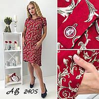 805e0d984d2b932 Выгодные предложения на Платье штапель больших размеров в Украине ...