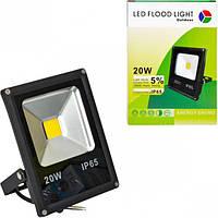 Прожектор светодиодный LED уличный, теплый белый 20Вт 2000лм 220В, фото 1