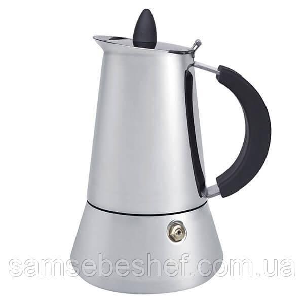 Кофеварка гейзерная MR 1668-4 стальная