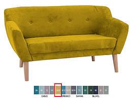 Диван Bergen 2 желтый Signal ткань Orinoco1609