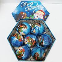 """Набор глянцевых шаров в подарочной упаковке """"Дед Мороз с подарками"""" 7 шт."""