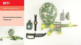 Військовий набір 8011 каска, автомат, граната, ніж, фляга, компас, бінокль, в сітці 54*20 см