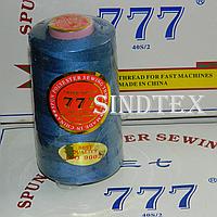"""281 Нитки """"777""""  швейные цветные 40/2 4000ярдов (от 6 бобин)"""
