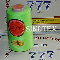 """318 Нитки """"777""""  швейные цветные 40/2 4000ярдов (от 6 бобин)"""