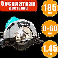 Ручная циркулярная пила Riber ПД 185/1450, ручная дисковая пила по дереву паркетка, пропил 60 мм, диск 185 мм