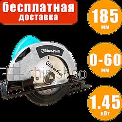 Циркулярная пила Riber ПД 185/1450, пропил 60 мм, дисковая пила по дереву 185 мм, паркетка, ручная циркулярка