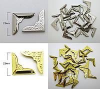 Уголки для альбомов и блокнотов, золото, серебро с узором