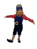 """""""Гном синий"""" детский карнавальный костюм для мальчика"""