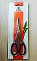 Кухонные ножницы Vinzer, 89288, фото 2