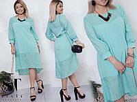 Платье летнее мод.7083