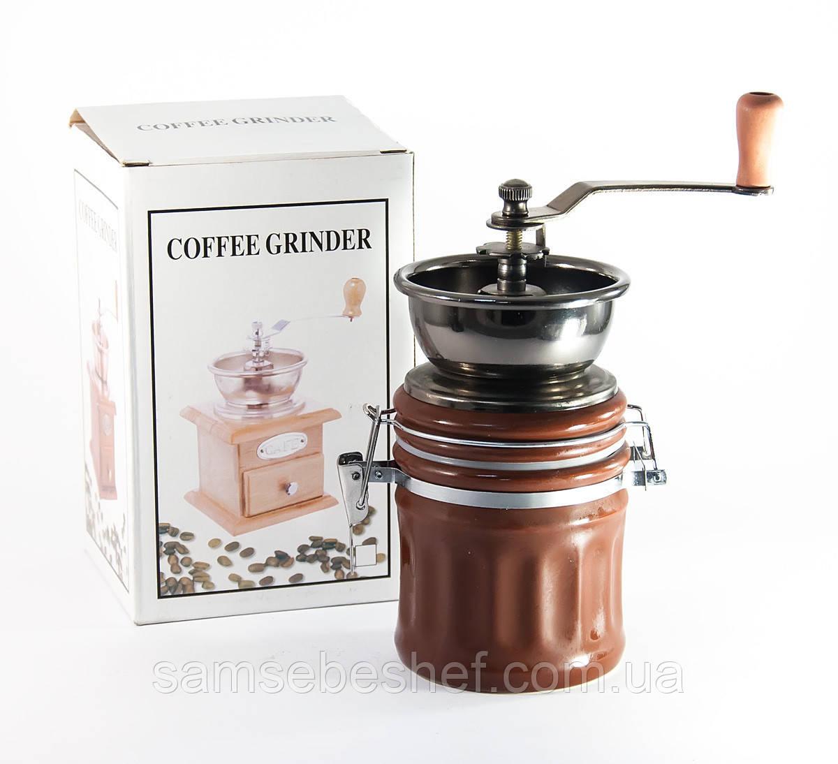 Кофемолка ручная с керамическим механизмом 250 мл GA Dynasty