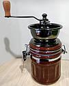 Кофемолка ручная GA Dynasty 250 мл, 23130, фото 4