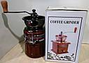 Кофемолка ручная GA Dynasty 250 мл, 23130, фото 9