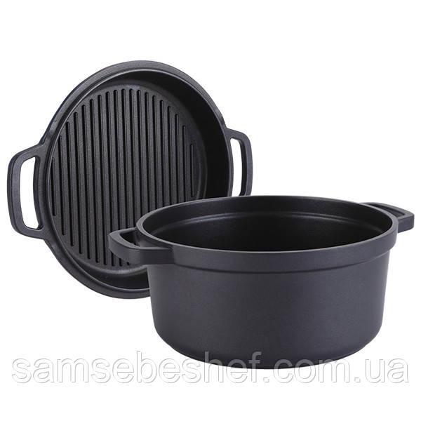 Кастрюля+сковорода гриль MR 4128 6.7 л