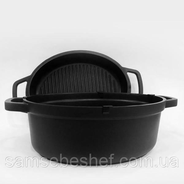 Кастрюля+сковорода гриль MR 4126 4.5 л